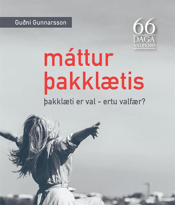Máttur þakklætis, netnámskeið. Masterclass með Guðna Gunnarssyni. rys.is